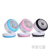無業風扇 空調迷你風扇噴霧制冷床上學生宿舍USB可充電隨身便攜式小電風扇 怦然心動