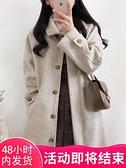 毛呢外套 赫本風黑色毛呢外套女2020冬季新款韓版中長款加厚小個子呢子大衣 風馳