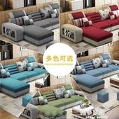 折疊沙發床 布藝沙發客廳整裝小戶型可拆洗組合四人位貴妃簡約 DF 維多