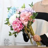 法式鄉村浪漫小清新絹花假花仿真花藝客廳塑料干花裝飾花束繡球花 qz6001【甜心小妮童裝】