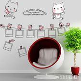 臥室客廳電視墻飾貼畫背景裝飾簡約小貓相框貼創意可移除照片墻貼 nm3466 【VIKI菈菈】
