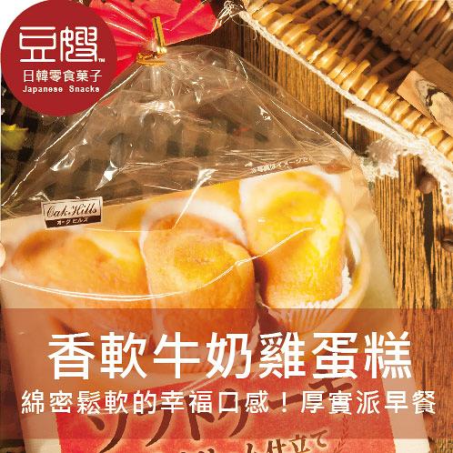 【即期良品】日本零食 丸中特綿鮮奶油蛋糕(9入)
