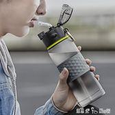 運動水杯便攜健身大容量吸管杯成人戶外孕婦產婦學生塑料水杯男女 「潔思米」