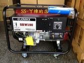 全新日本原裝 ELEMAX SHW190 本田HONDA汽油引擎電焊機發電機雙用-手拉啟動