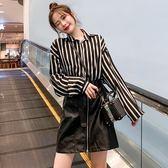 中大尺碼實拍L-4XL棉花糖女生胖MM顯瘦條紋襯衣配皮裙兩件套3F057.6503皇潮天下