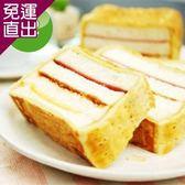 現烤厚片酥皮肉鬆火腿三明治-2盒組【免運直出】