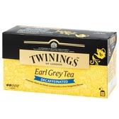 唐寧茶 Twinings 皇家伯爵低咖啡因茶 2gx25入 茶包 (購潮8)