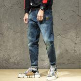 休閒牛仔褲男寬鬆潮牌春季大碼彈力小腳哈倫褲子加肥加大胖子長褲