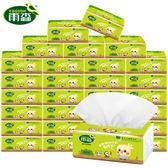 抽紙30包衛生紙巾家用餐巾紙嬰兒