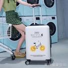 學生卡通行李拉桿女小清新可愛小型輕便韓版密碼旅行箱YYJ 【快速出貨】