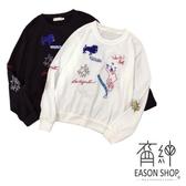 EASON SHOP(GW0473)韓版卡通圖刺繡薄款圓領長袖T恤女上衣服落肩寬鬆內搭衫顯瘦修身素色棉T恤黑色