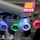 [7-11限今日299免運]營繩燈 青蛙燈 自行車掛燈  露營燈 掛燈 自行車燈 警✿mina百貨✿【H043】