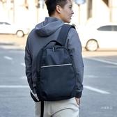 後背包 小號牛津布大學生書包後背包雙肩青少年輕便休閒男士包包簡約夏季【免運】