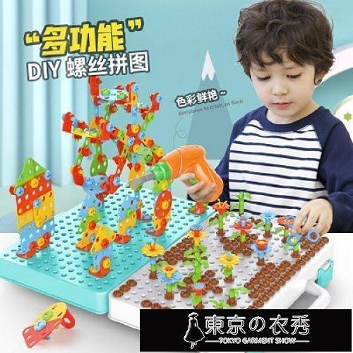 兒童電鑚拆裝擰螺絲工具箱男女寶寶動手益智組拼裝積木玩具【快速出貨】
