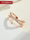 戒指 小眾時尚多層疊戴戒指女開口戒可調節個性食指指環關節戒子裝飾品 城市科技