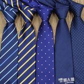 領帶男正裝商務寬8cm純深藍紅黑色英倫結婚新郎韓版學生保安條紋    9號潮人館