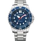CITIZEN 星辰 水鬼風格 機械錶 NJ0121-89L 藍