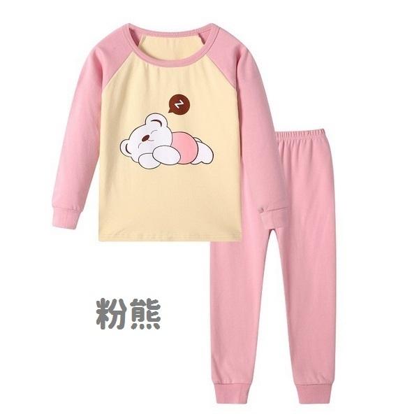 中大童長袖套裝 棉質嬰兒內衣套裝 家居休閒套裝 童裝 ZS10904 好娃娃