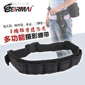 攝影腰帶相機鏡頭筒專業鏡頭包附件袋單反鏡頭套腰帶多功能 中秋節好康下殺