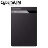 CyberSLIM V25U3  2.5吋 USB 3.0 外接盒  黑