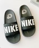 《7+1童鞋》大人款 NIKE Offcourt 彈性軟底舒適運動拖鞋 H873 黑色