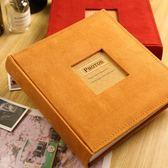 美式相冊影集相冊本插頁式家庭6寸200張過塑可放絨布親筆記錄WY