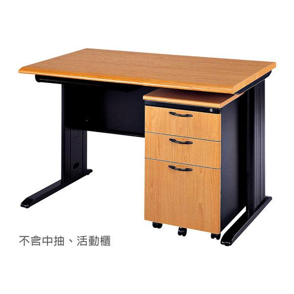 【森可家居】木紋CD-100辦公桌(空桌) 7JX281-7