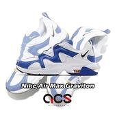 【五折特賣】Nike 休閒鞋 Air Max Graviton 藍 白 男鞋 氣墊 復古慢跑鞋 反光設計 【ACS】 AT4525-101