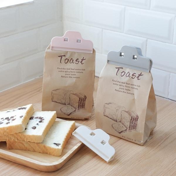 Qmishop 封口夾 食品袋保鮮密封夾 強力封袋夾 茶葉 咖啡豆 食品 零食 防潮【J2488】