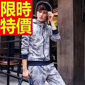 運動服套裝獨家完美-美觀潮流風簡單亮麗男長袖戶外休閒服61m49【時尚巴黎】