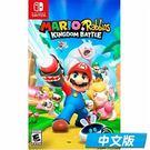 【軟體世界】NS 任天堂 Nintendo Switch 瑪利歐 + 瘋狂兔子 王國之戰 (英文版) 可線上更新中文