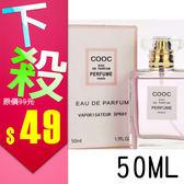 【202】LiangLinuhai COOC女性淡香水50ml