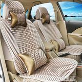 五菱榮光雙排小卡座套四季單排貨車坐墊專用長安星卡s201汽車座墊igo   電購3C