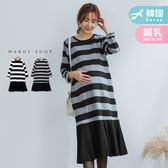 【MK0252】韓國製.哺乳.寬條紋配色荷葉裙襬洋裝