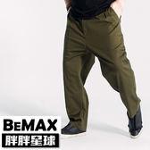 【胖胖星球】中大尺碼‧雅痞打摺寬鬆休閒褲 38~48腰‧加大【98008】