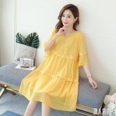 孕婦洋裝夏裝時尚大碼寬鬆雪紡連身裙2020新款韓版中長款辣媽短袖裙子 LR20903『麗人雅苑』