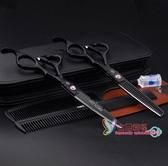 牙剪 專業髮廊家庭理髮剪刀 美髮剪刀套裝平牙剪打薄剪髮工具JP440C鋼 2色