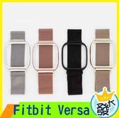 Fitbit Versa 不銹鋼磁吸式錶帶不銹鋼加框錶帶隨意調節錶鏈長度超強磁吸錶帶復古錶