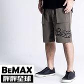 【胖胖星球】中大尺碼‧復古電繡鬆緊褲頭短褲 2XL~5XL‧加大/休閒【87405】