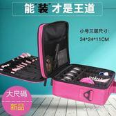 化妝箱專業手提雙肩隔板大容量多層化妝師跟妝紋繡工具箱化妝箱 QG4291『M&G大尺碼』