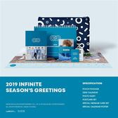 INFINITE 2019 SEASON'S GREETINGS 年曆組合