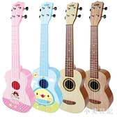 尤克里里初學者兒童迷你小吉他玩具可彈奏樂器1-3歲男孩女孩 aj5349『小美日記』