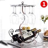 創意紅酒架家用葡萄酒酒瓶架架子倒掛紅酒杯架歐式放酒柜擺件酒架 小時光生活館