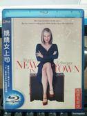影音專賣店-Q05-006-正版BD【嬌嬌女上司】-藍光電影(直購價)海報是影印