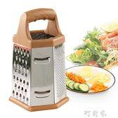 不銹鋼六面刨絲器多功能切菜器廚房土豆絲切絲器切片器姜蒜磨泥器 盯目家