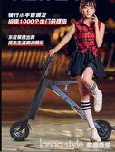 新款折疊式電動自行車成人女性代步迷你小型電瓶車超輕便攜鋰電池  IGO