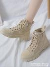 靴子帆布炸街馬丁靴女2021春秋新款英倫風百搭單靴厚底短靴秋冬季 迷你屋