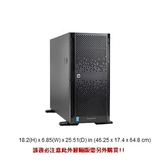 HPE ProLiant ML350 Gen10 (877626-B21) 直立式伺服器【Intel S4208 / 16GB記憶體 / P408i-a / 500W*1】 (2WAY)