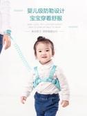 兒童防走失帶牽引繩寶寶遛娃神器小孩防丟背帶安全手環防丟繩背包