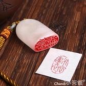 印章 定制刻章私章名章個人姓名章簽名章蓋章刻張印章姓名定做篆刻石料 小天使 618